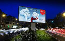 Постер для биг-борда Blueback.Печать постера .Плакат с рекламой .Рекламный биллборд .Реклама на биг борде