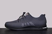 Мужские кроссовки Fila, серые, хорошее качество 41(25.5)см