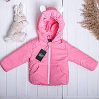 Курточка ушки кенгуру розовая для девочки 134см, фото 1