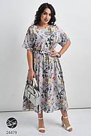 Серое платье миди с цветочным принтом