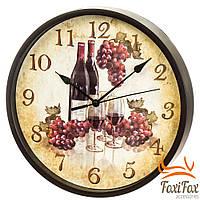 Часы круглые настенные Виноград 25 см