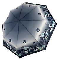 Женский механический зонтик на 8 спиц от SL, сине-зелёный, 35011-1