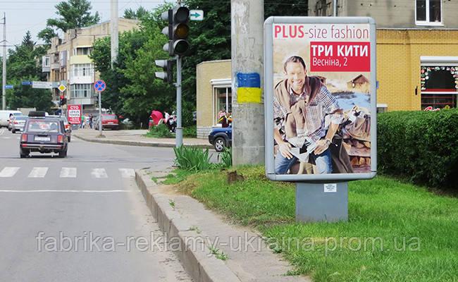 Печать постеров Citylight .Печать постера .Плакат с рекламой .Рекламный плакат .Реклама на стенде