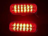Красные стопы диодные задние фары, тормоза, габаритные огни, свет, дополнительные сигналы торможения