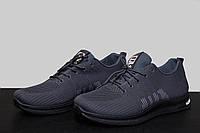 Мужские кроссовки Fila, серые, хорошее качество 43(27)см