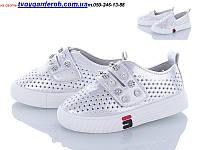 Стильные кроссовки BBT для девочки р26-31 (код 3352-00)