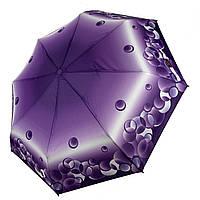 Женский механический зонтик на 8 спиц от SL, фиолетовый, 35011-4