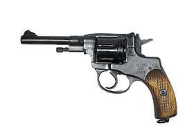 Наган Гром 4мм 1936г (Револьвер системы Наган под патрон флобера)