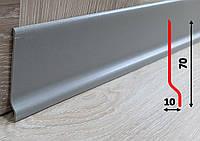 Высокий тонкий плинтус для дверей скрытого типа 70 мм, 2,0 м, Тёмно-серый