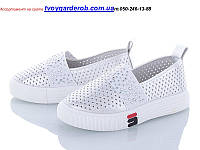 Стильные кроссовки BBT для девочки р26-31 (код 3366-00)