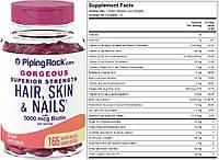 Piping Rock, Комплекс для волос, кожи, ногтей, 165 капсул