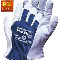 Перчатки робочие кожаные  HABIL