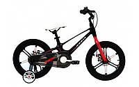 Детский велосипед 16 SHADOW DB Аrdis (2020) new, фото 1