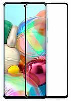 Захисне скло 3D Perfect Protection Full Glue Lion для Samsung Note 10 Lite, Black