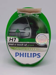 Галогенна лампа H7 Philips ColorVision зелений