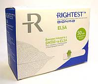 Тест-полоски Bionime Rightest GS 550, 50 шт. до 10.07.2021 (Бионайм Ригтест ГС 550)