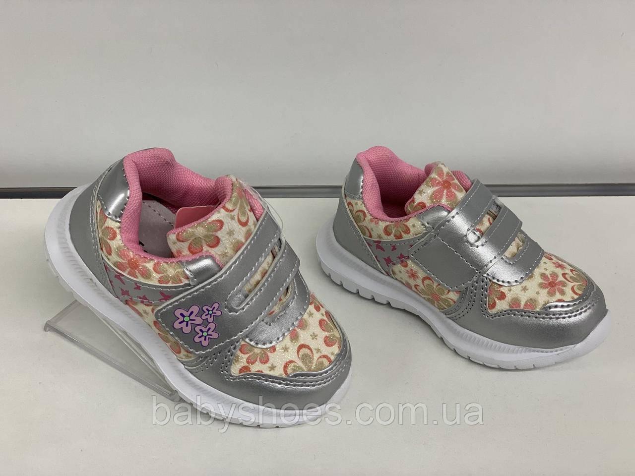 Кроссовки для девочки Tom.m  р. 21-26