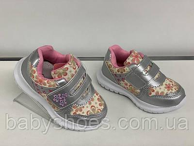 Кроссовки для девочки Tom.m КД-514  р. 21