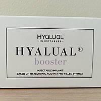 Hyalual Booster 2,2 % (Гиалуаль Бустер), 2 мл