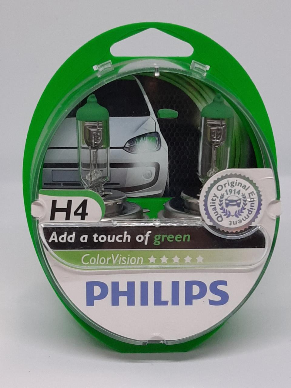 Галогенная лампа H4 Philips ColorVision зеленый