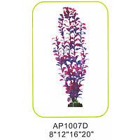 Искусственное аквариумное растение AP1007D12, 30 см
