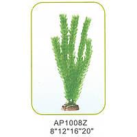Искусственное аквариумное растение AP1008Z08, 20 см