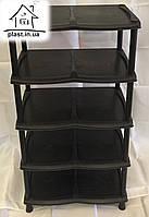 Полка для обуви ELIF (черная)