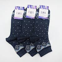 Носки хлопковые Лана Lycra Орнамент ОПТ, фото 1