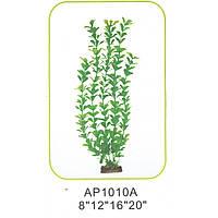 Искусственное аквариумное растение AP1010A08, 20 см