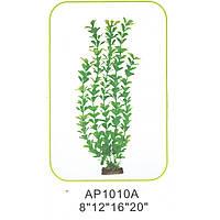 Искусственное аквариумное растение AP1010A12, 30 см