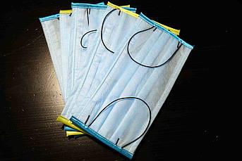 Защитная трехслойная маска 20 штук в упаковке