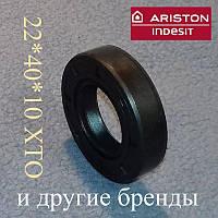 Сальник 22*40*10 XTO для пральної машини Індезіт і Арістон