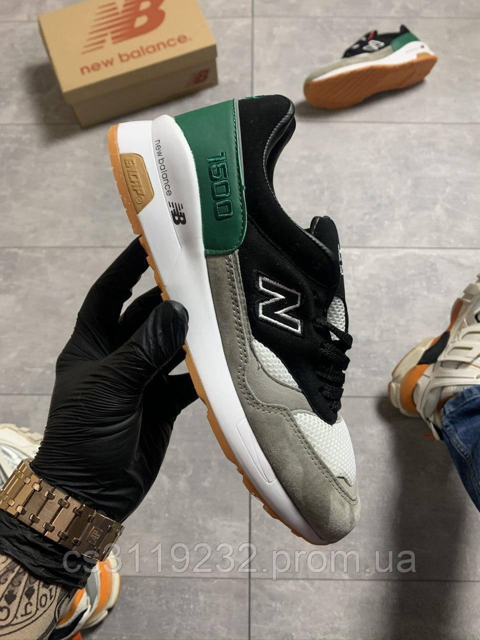 Мужские кроссовки New Balance 1500 Black Grey Green (серые)