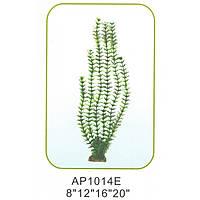 Штучне акваріумне рослина AP1014E08, 20 см