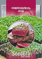 Семена микрозелени Кинза 10 г, SeedEra