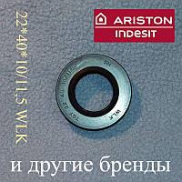 """Сальник 22*40*10/11,5 """"WLK"""" для пральної машини Indesit і Ariston"""