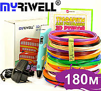 3D Ручка для детей Оригинальная 3Д Myriwell RP-100B Pen с LCD дисплеем второго поколения синяя 180 м пластика