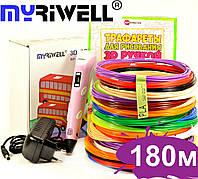 3D Ручка для детей Оригинальная 3Д Myriwell RP-100B Pen с LCD дисплеем второго поколения розовая 180м пластика