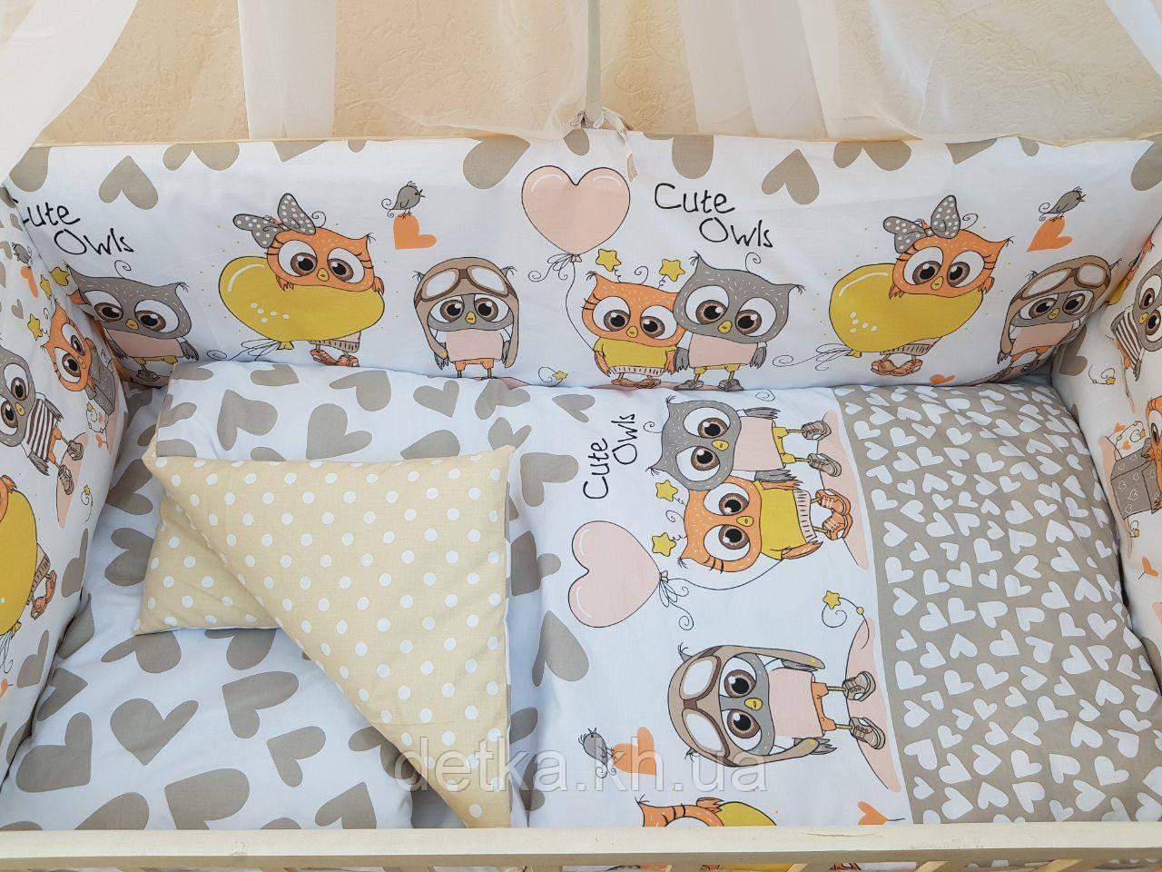 """Комплект постельный """" Cupon"""" в детскую кроватку"""