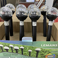 Светильник садово-парковый на солнечной батарее Lemanso Cab118