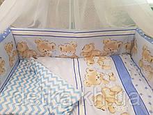 """Комплект """"Cup"""" в дитяче ліжечко"""