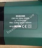 Электропила Craft-Tec 2200, фото 3