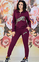 Спортивный костюм женский прогулочный весна-лето двунитка/пайетка  44-54 р.,цвет марсала