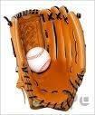 Пастка рукавичка бейсбольна лапа розміри 12,5