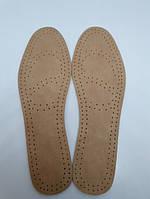 Стельки для обуви летние EVA SPORT 37