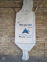 90*90*130 Биг-бэги б/у с нижним клапаном мешки Big-Beg Bag Мягкие контейнеры полипропиленовый беги МКР