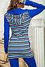 Женский трикотажный костюм для дома двойка синий Bono, фото 5