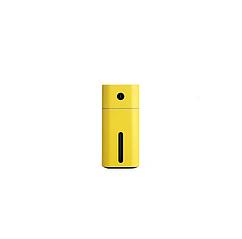 Ультразвуковий міні зволожувач повітря small D humidifier Жовтий (795871787-2)
