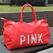 Женская сумка  Стильная женская Сумка женская PINK Красная спортивные сумки