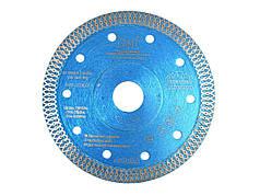 """Алмазный диск для керамогранита 125x10x22,23 R&K """"ПРЕМИУМ"""" RK0100"""